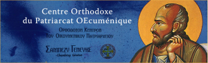 Centre Orthodoxe du Patriarcat OEcumenique