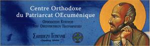 Centre Orthodoxe du Patriarcat OEcumenique