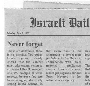 Israeli Daily, 1967