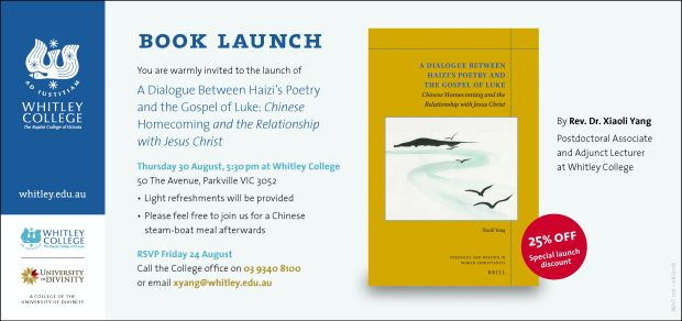 WHT 276 - Haizi's Poetry and the Gospel of Luke Book Launch DL Flyer.jpg